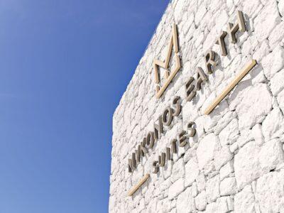 Mykonos Earth Suites – The Hotel (3)